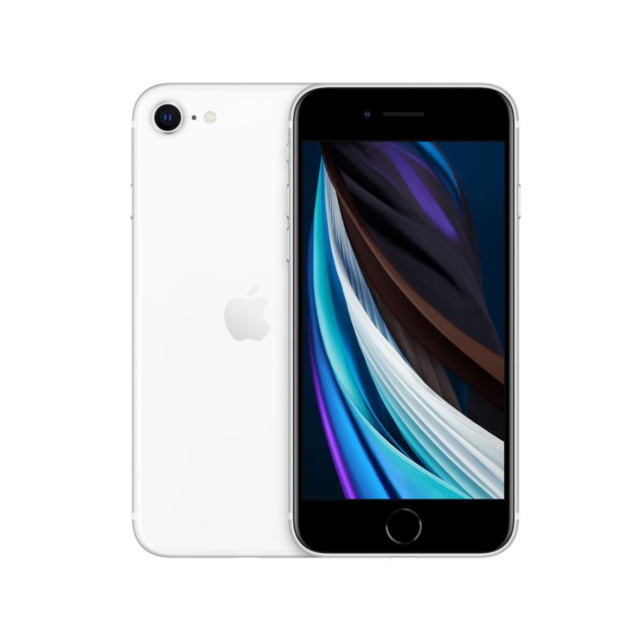 セイモバイル★国内SIMフリー新型 iPhone SE (第2世代) 128GB ホワイト  新品未使用品
