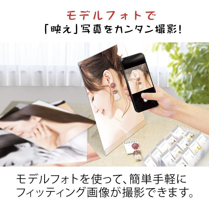 着画作成キット(ピアス)日本人モデルフォト 37-5001 ササガワ|seirindou|02