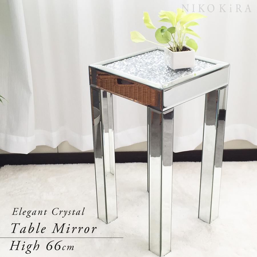 おしゃれ 鏡 ミラー テーブル 机 デスク サイドテーブル サロン 高級 インテリア リビング 開運 祝い 新築 サイドミラー ゴージャス クリスタル ダイヤ ハイ