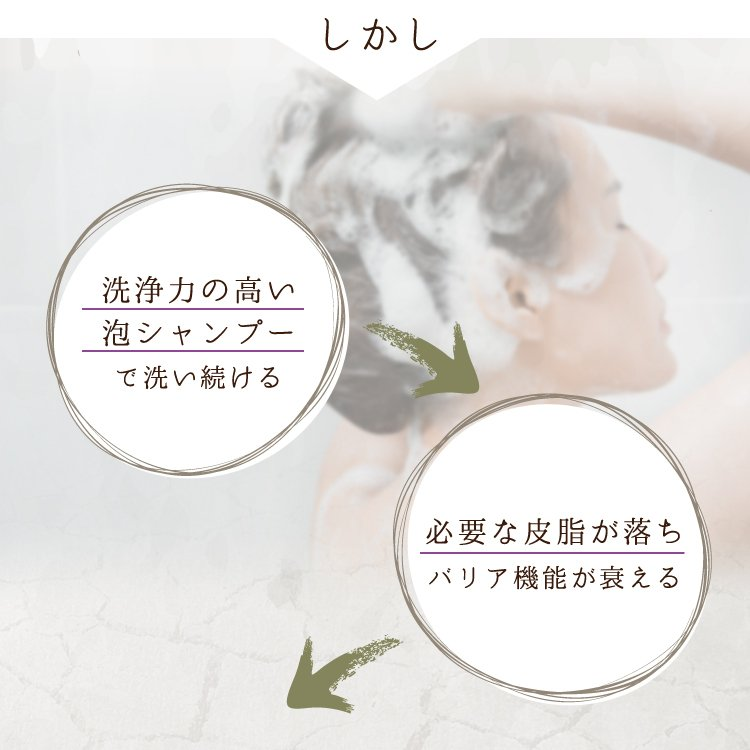 シャンプー トリートメント Mee クリームシャンプー 洗える ヘアトリートメント|seitailab-y|04