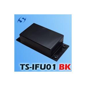 JEM-A制御アダプタ TS-IFU01 BK seiwa-securitysys