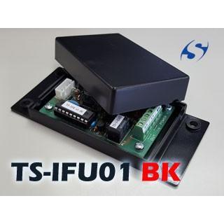JEM-A制御アダプタ TS-IFU01 BK seiwa-securitysys 03