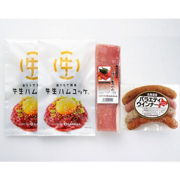 産地直送 北海道「札幌バルナバフーズ」ハムウインナー詰め合わせ