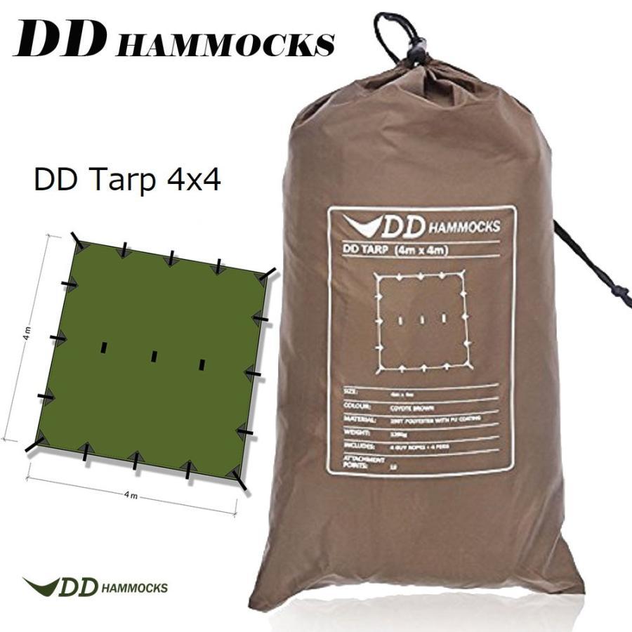 DD Hammocks タープ 大型 4m X 4m 正方形 タープテント 日よけ 日焼け 止め コヨーテ ブラウン