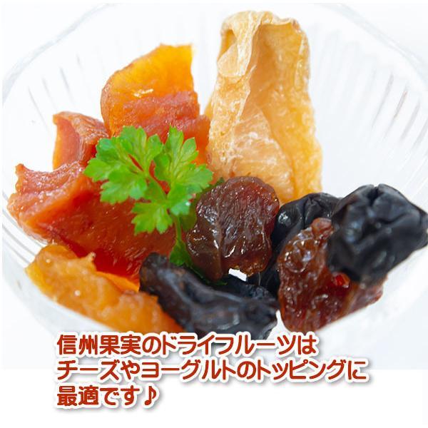 ドライフルーツ 国産 無添加 さくらんぼ  信州果実のドライフルーツ 甜菜糖  ビートグラニュー糖使用 セミドライ|sekainoyamgen|05