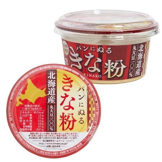 ぬるきな粉 スプレッド 北海度産 丸大豆100%使用 パンに塗る きな粉 ペースト トーストに最適 (41051) sekainoyamgen 02