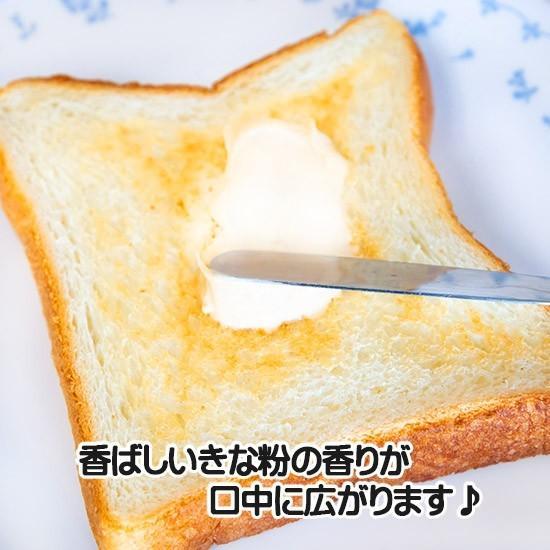 ぬるきな粉 スプレッド 北海度産 丸大豆100%使用 パンに塗る きな粉 ペースト トーストに最適 (41051) sekainoyamgen 03