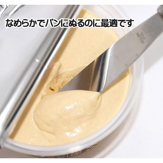 ぬるきな粉 スプレッド 北海度産 丸大豆100%使用 パンに塗る きな粉 ペースト トーストに最適 (41051) sekainoyamgen 04