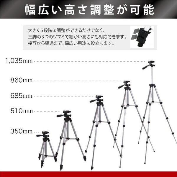 三脚 スマホ カメラ お勧め 一眼レフ 軽い ビデオカメラ iphone アイフォン 自撮り seki 06