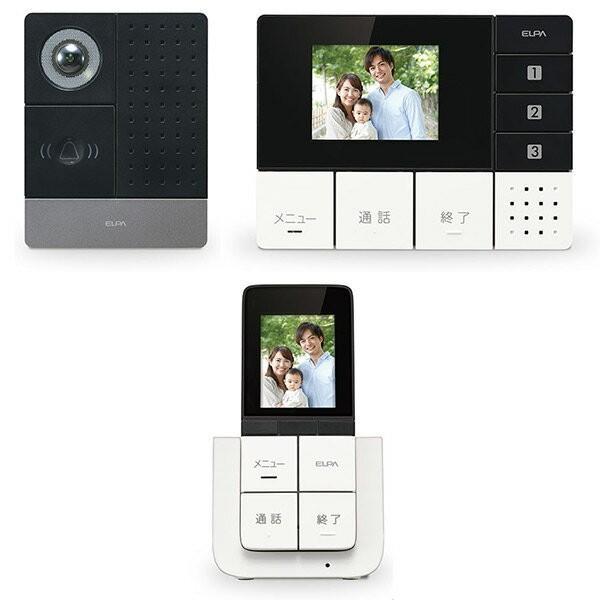 まとめ買い特価 即日出荷 朝日電器 ELPA DECT方式ワイヤレステレビドアホン DHS-TMP2320 完売