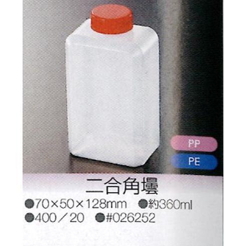 タレビン 二合角 20個入|sekiyama