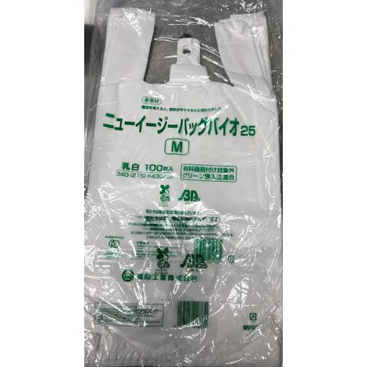 ニューイージーバッグバイオ25 M sekiyama