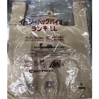 イージーバッグバイオ25ランチ LL ベージュ|sekiyama