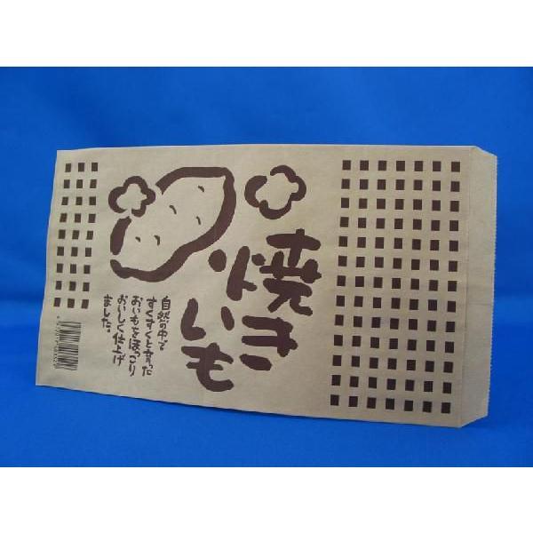 焼きいも袋 1袋=100枚入|sekiyama
