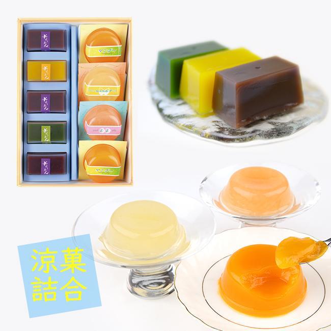お中元/涼菓詰合「せんのうげ」/ひんやり夏の和菓子/甘納豆の雪華堂 sekkado