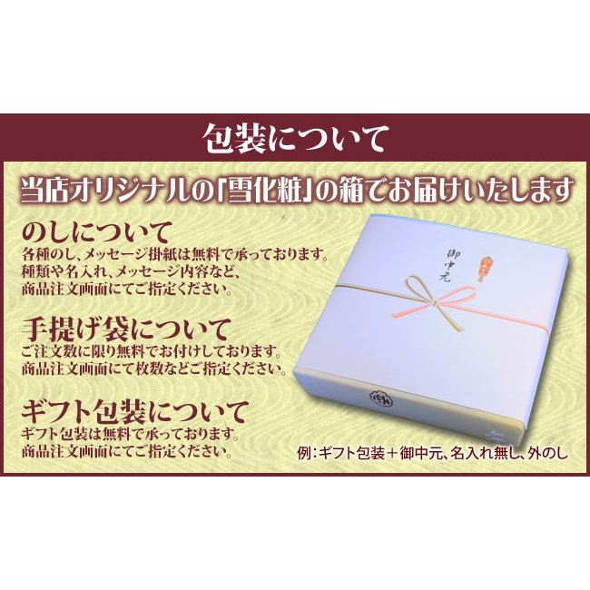 お中元/涼菓詰合「せんのうげ」/ひんやり夏の和菓子/甘納豆の雪華堂 sekkado 05
