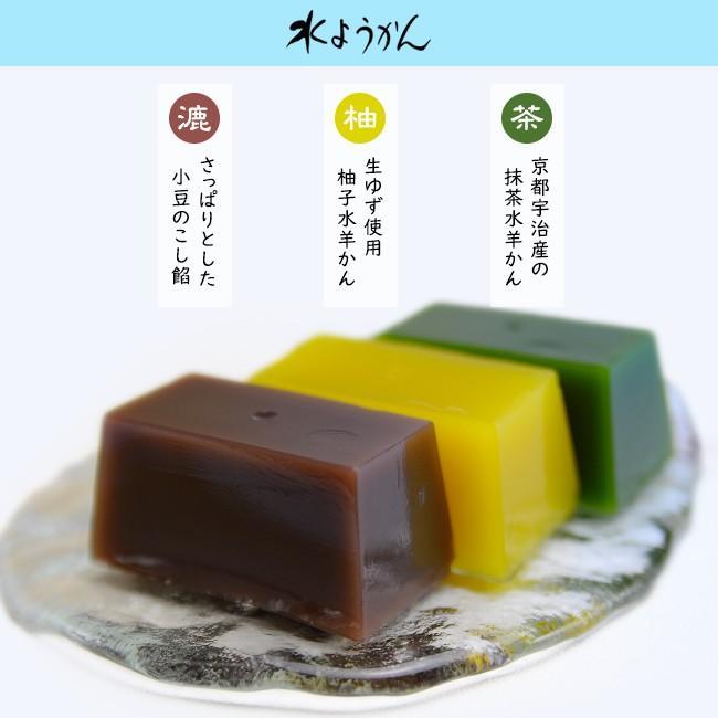 お中元/3種のゼリーと水羊かんの豪華セット「ほうせんか」/ひんやり夏の和菓子/甘納豆の雪華堂|sekkado|04