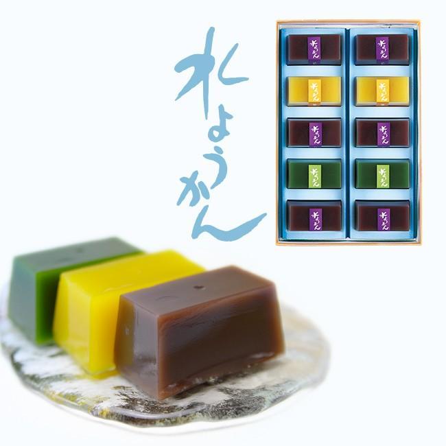 お中元/水羊かん10個詰合/ひんやり夏の和菓子/甘納豆の雪華堂 sekkado