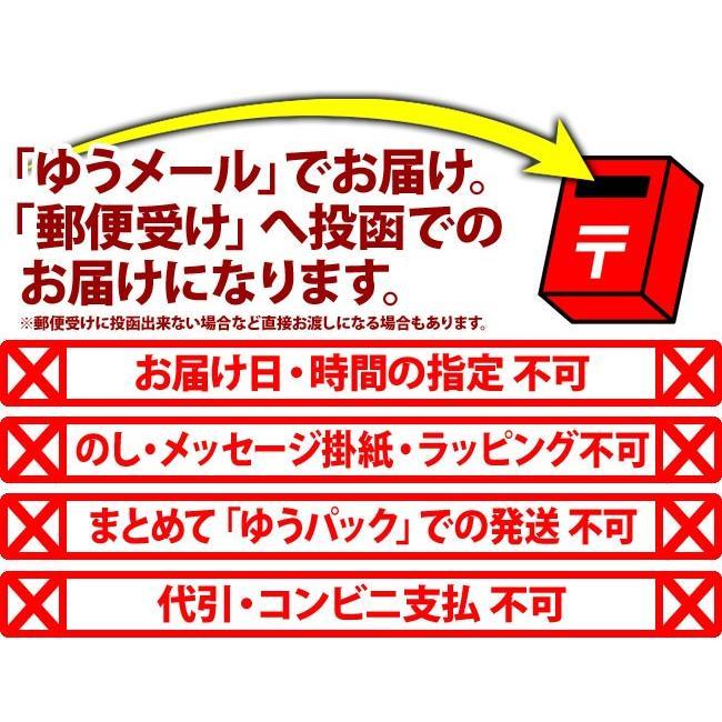 甘納豆おためしメール便/栗入り6種の甘納豆詰合|sekkado|04