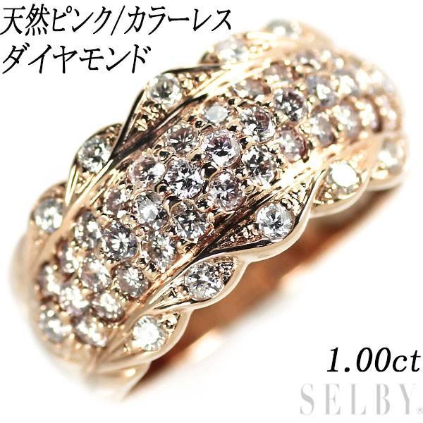 お気にいる K18PG 天然ピンクダイヤモンド リング D1.00ct SELBY, freshbox fff6697f