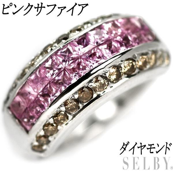 人気が高い  K18WG ダイヤモンド SELBY ピンク サファイア ダイヤモンド K18WG ミステリーセッティング リング SELBY, ちばけん:d16e14c8 --- airmodconsu.dominiotemporario.com