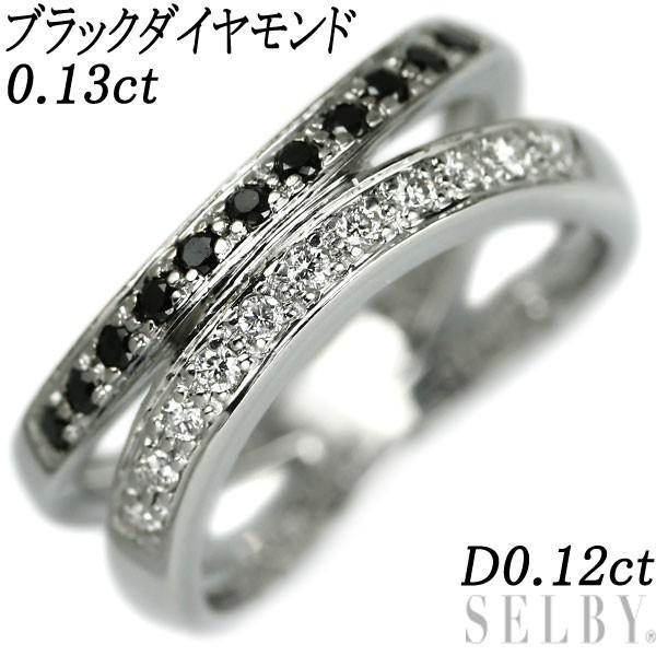 激安通販新作 K18YG/WG ブラック ダイヤモンド ダイヤモンド リング BD0.13ct D0.12ct SELBY, 着物レンタル 晴れきもの 2912f9d0