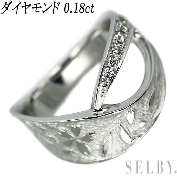 低価格の K18WG D0.18ct ダイヤモンド リング リング D0.18ct ダイヤモンド SELBY, JUSTJAPAN:a10c4262 --- airmodconsu.dominiotemporario.com