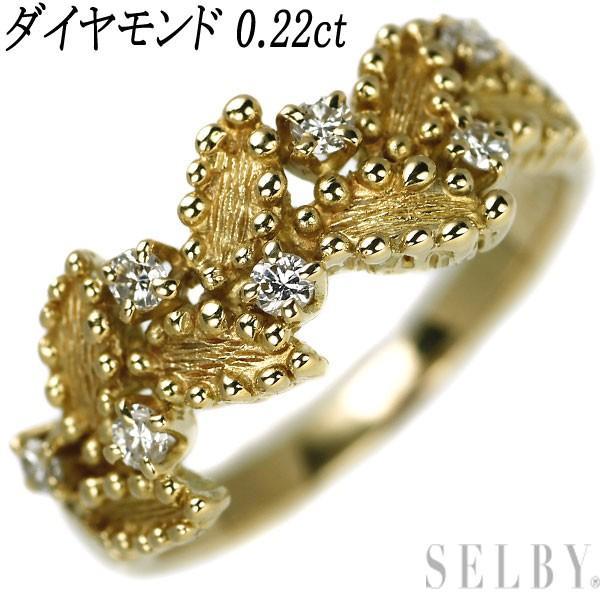 世界の K18YG D0.22ct ダイヤモンド リング D0.22ct SELBY K18YG SELBY, トクカレ:ae78a26f --- airmodconsu.dominiotemporario.com