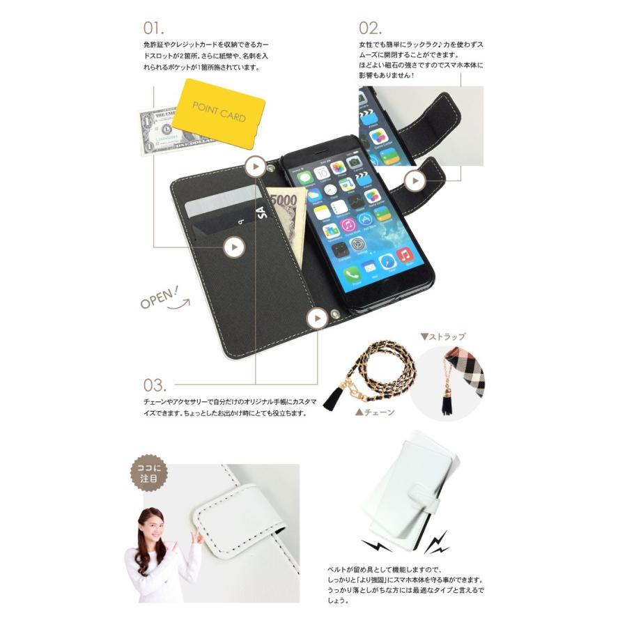 iPhone8 スマホケース 手帳型 アイフォン スマホカバー iphone8 ケース 携帯ケース 携帯カバー Miho Kurosu LINE デザイン手帳 よかタウン|select-com|07