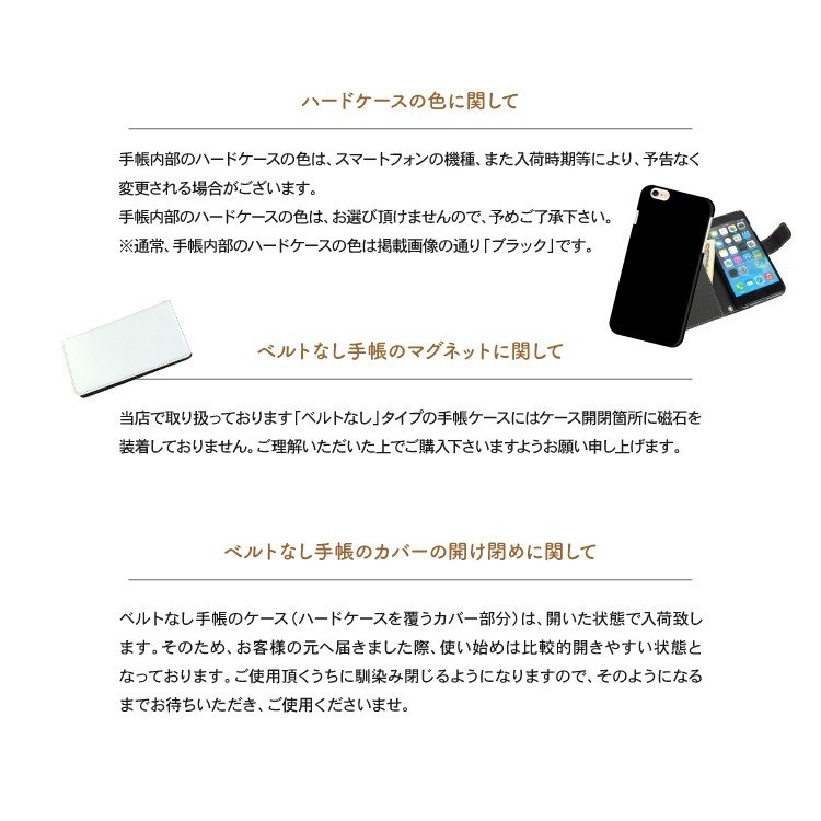 iPhone8 スマホケース 手帳型 アイフォン スマホカバー iphone8 ケース 携帯ケース 携帯カバー Miho Kurosu LINE デザイン手帳 よかタウン|select-com|08
