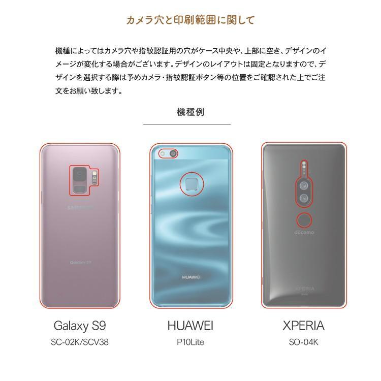 iPhone8 スマホケース 手帳型 アイフォン スマホカバー iphone8 ケース 携帯ケース 携帯カバー Miho Kurosu LINE デザイン手帳 よかタウン|select-com|10