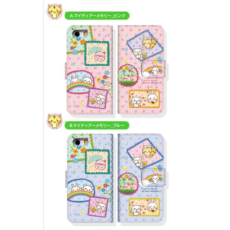 iPhone8 スマホケース 手帳型 アイフォン スマホカバー iphone8 ケース 携帯ケース 携帯カバー Miho Kurosu LINE デザイン手帳 よかタウン|select-com|03