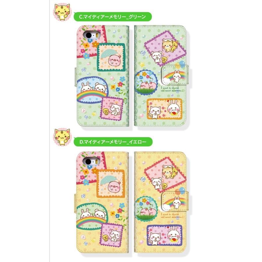iPhone8 スマホケース 手帳型 アイフォン スマホカバー iphone8 ケース 携帯ケース 携帯カバー Miho Kurosu LINE デザイン手帳 よかタウン|select-com|04