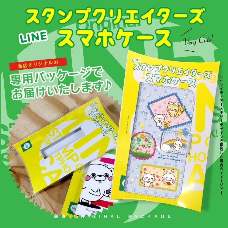 iPhone8 スマホケース 手帳型 アイフォン スマホカバー iphone8 ケース 携帯ケース 携帯カバー Miho Kurosu LINE デザイン手帳 よかタウン|select-com|06