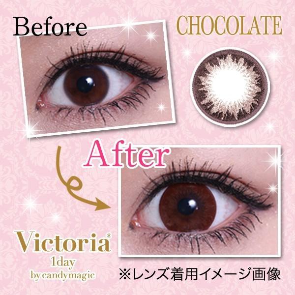 キャンディーマジック・ヴィクトリア ワンデー1箱10枚入り|select-eyes|04