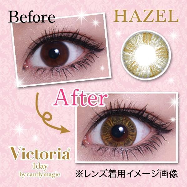 キャンディーマジック・ヴィクトリア ワンデー1箱10枚入り|select-eyes|05