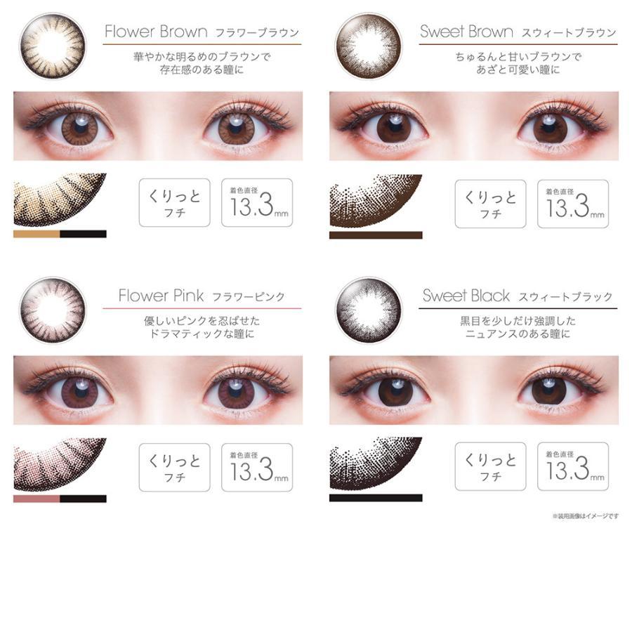 FAIRY 1day 〜フェアリーワンデー〜 /ワンデーカラコン(度あり 度なし/1箱12枚入り)小嶋陽菜さんイメージモデル|select-eyes|04