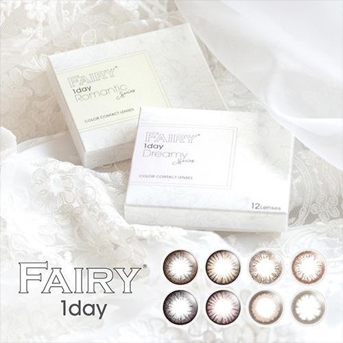 FAIRY 1day 〜フェアリーワンデー〜 /ワンデーカラコン(度なし/1箱6枚入り)小嶋陽菜さんイメージモデル|select-eyes