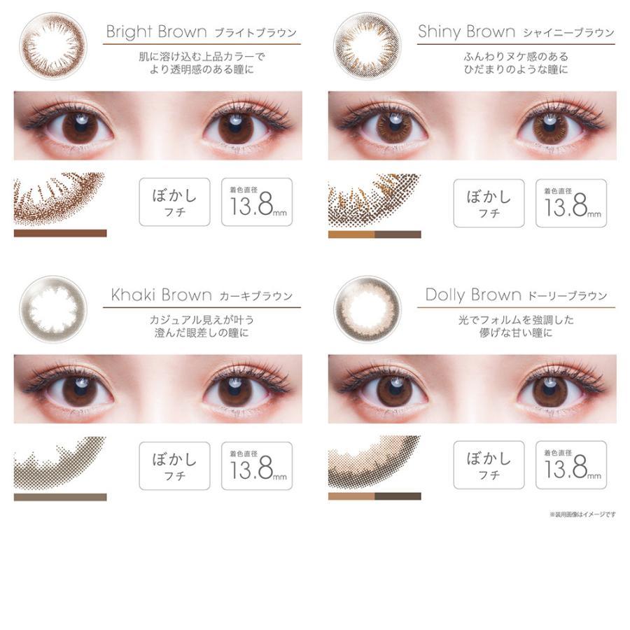 FAIRY 1day 〜フェアリーワンデー〜 /ワンデーカラコン(度なし/1箱6枚入り)小嶋陽菜さんイメージモデル|select-eyes|03