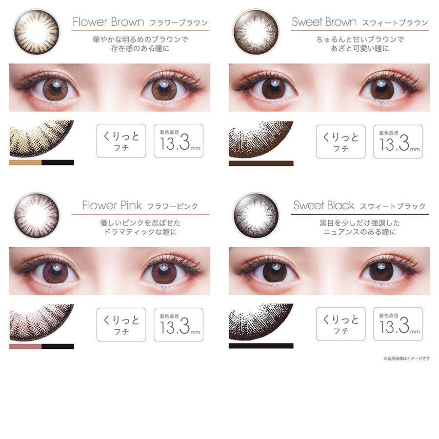 FAIRY 1day 〜フェアリーワンデー〜 /ワンデーカラコン(度なし/1箱6枚入り)小嶋陽菜さんイメージモデル|select-eyes|04