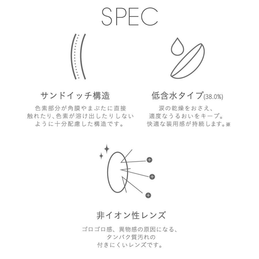 FAIRY 1day 〜フェアリーワンデー〜 /ワンデーカラコン(度なし/1箱6枚入り)小嶋陽菜さんイメージモデル|select-eyes|06