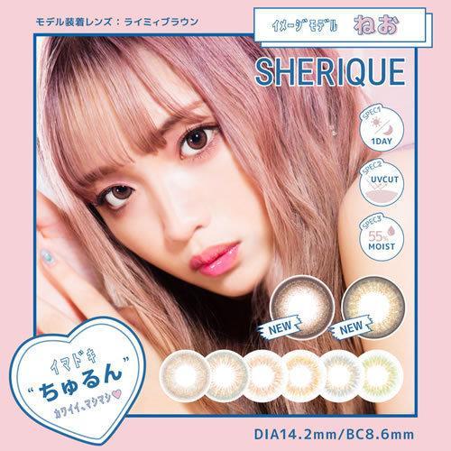 SHERIQUE/シェリーク ワンデーカラコン(全8色/DIA14.2mm/1箱10枚入り)4トーン高含水カラコン select-eyes