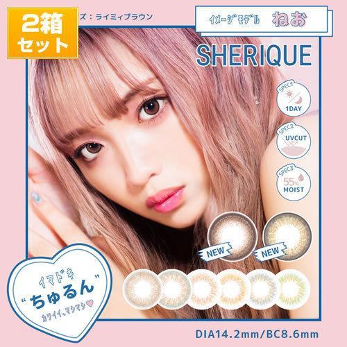 SHERIQUE/シェリーク ワンデーカラコン(全8色/DIA14.2mm/2箱SET×1箱10枚入り)4トーン高含水カラコン|select-eyes