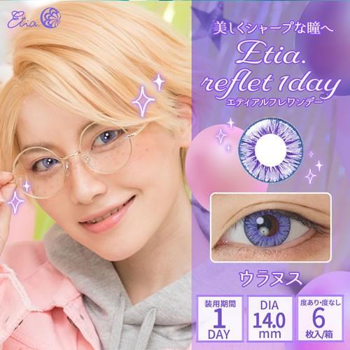 Etia エティア・ルフレワンデー 度あり・度なし 1箱6枚入り 全12色 コスプレ向け高発色カラコン 1Dayカラコン|select-eyes|05