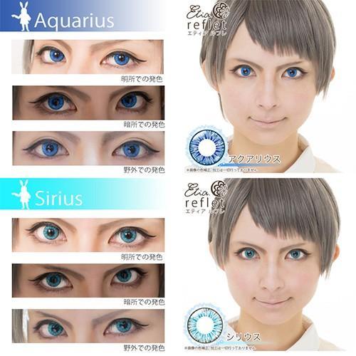 Etia.reflet/エティア・ルフレ マンスリータイプ/1ヵ月交換(度なし1箱2枚入り DIA14.0mm)豊富なカラーバリエーション!コスプレ用カラコン|select-eyes|02