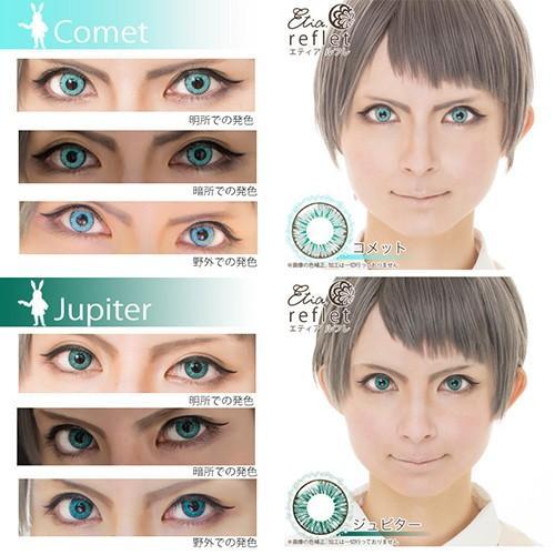 Etia.reflet/エティア・ルフレ マンスリータイプ/1ヵ月交換(度なし1箱2枚入り DIA14.0mm)豊富なカラーバリエーション!コスプレ用カラコン|select-eyes|03