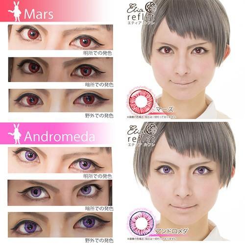 Etia.reflet/エティア・ルフレ マンスリータイプ/1ヵ月交換(度なし1箱2枚入り DIA14.0mm)豊富なカラーバリエーション!コスプレ用カラコン|select-eyes|05