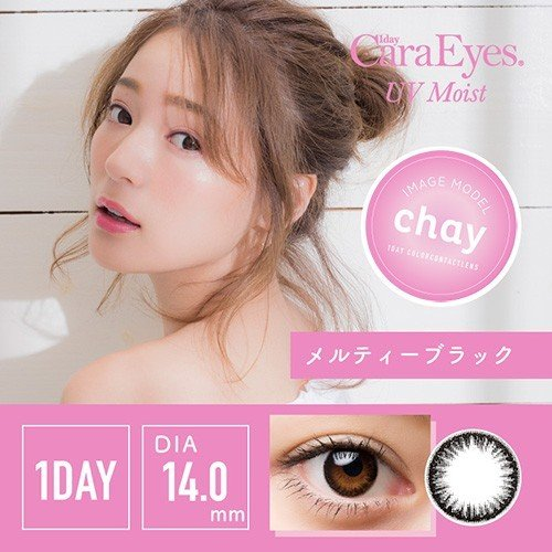 1day CaraEyes UV Moist(ワンデーキャラアイ UVモイスト ナチュラルプラス)/1日中、瞳にうるおいを。(度あり 度なし/20枚入り×2箱SET) select-eyes 04
