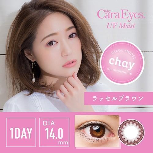 1day CaraEyes UV Moist(ワンデーキャラアイ UVモイスト ナチュラルプラス)/1日中、瞳にうるおいを。(度あり 度なし/20枚入り)|select-eyes|02