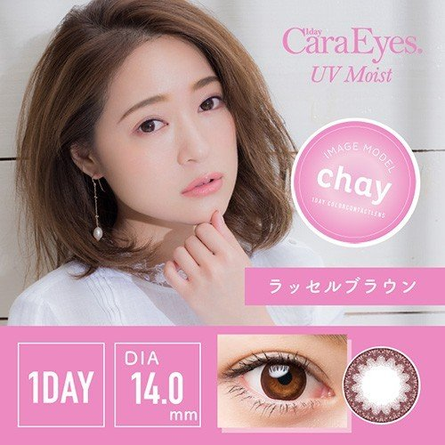 1day CaraEyes UV Moist(ワンデーキャラアイ UVモイスト ナチュラルプラス)/1日中、瞳にうるおいを。(度あり 度なし5枚入り×2箱SET)|select-eyes|02